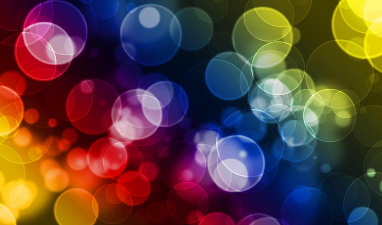 Кружочки цветные картинки