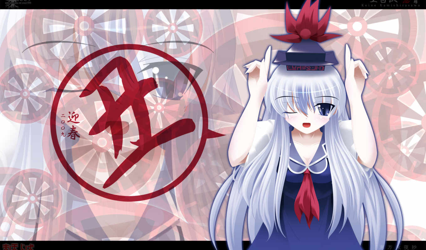 kamishirasawa, keine, touhou, side, anime, favorites, hair, widescreen, girl, wink, picture, with,