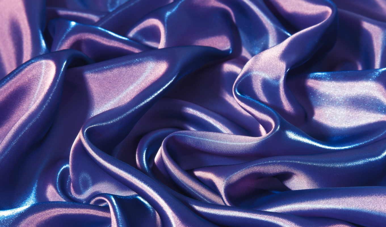 шелк, фиолетовый, ткань, атлас, переливы, текстура, широкоформатные, чехол, сирень, блестящая, depositfiles,
