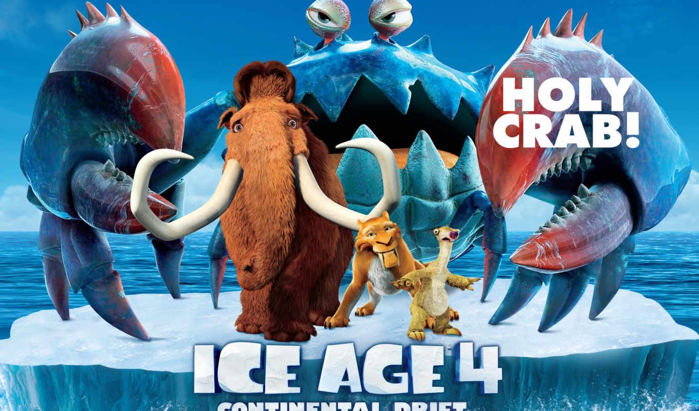 gelo, era, лед, age, биг, drift, bang,