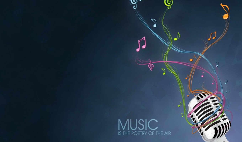 музыка, микрофон, background, студийный, notes, vector, this, download, грамоты, муз, учитель, вокала, desktop, air, воздуха, pictures, les, you, poetry, slando,