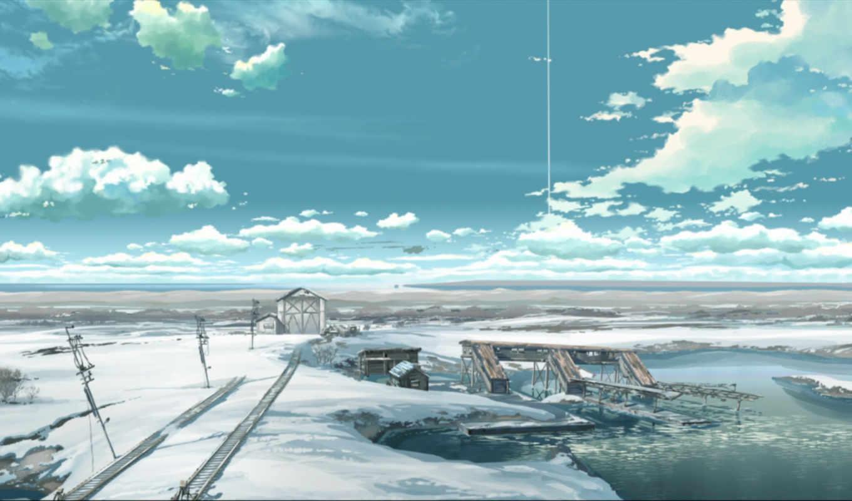небо, тоска, Макото Синкай