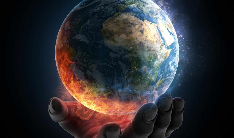 earth, мяч, руках, руке,