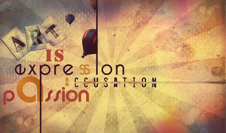 экспрессия, quotes, art, artistic, об,