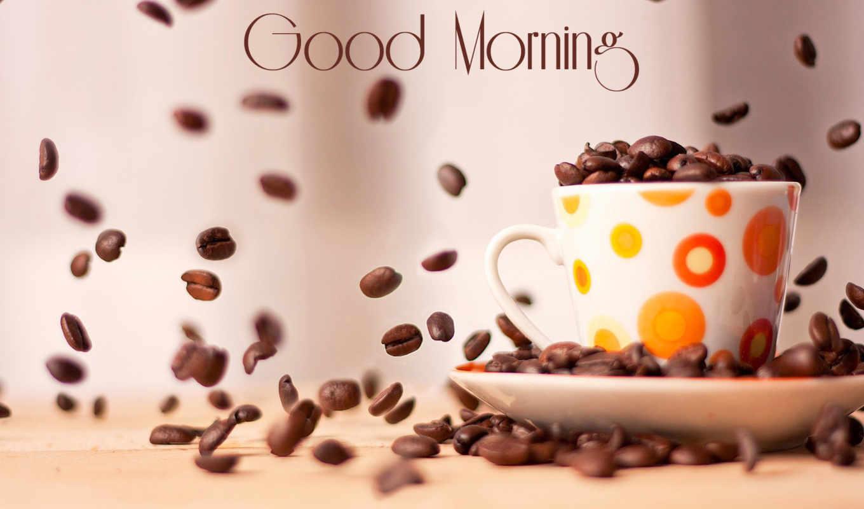 хороший, утро, images, chocolate, coffee, you,
