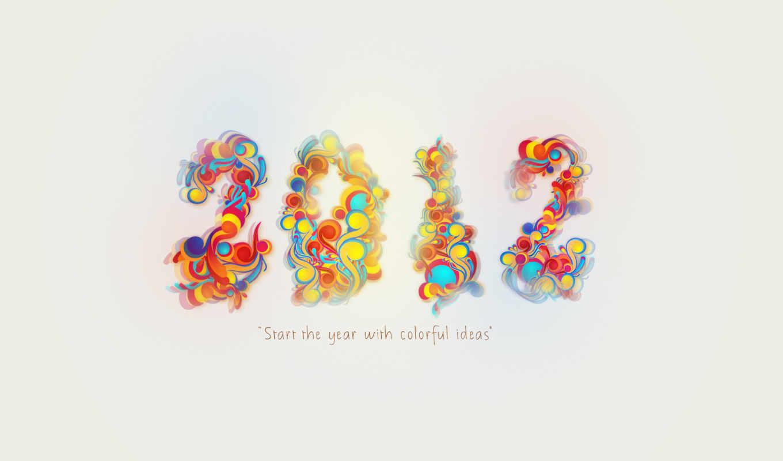 год, new, праздник, share,