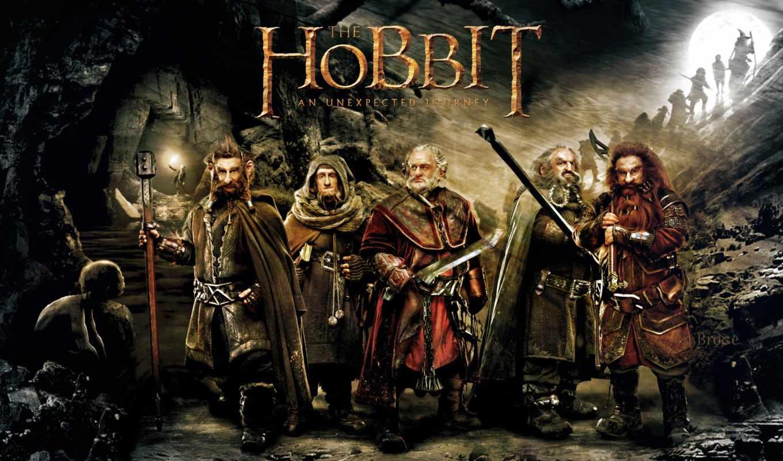 hobbit, travel, нежданное,