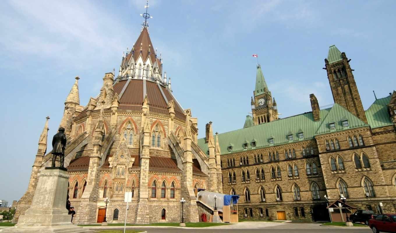 Библиотека, Парламент, Канада,