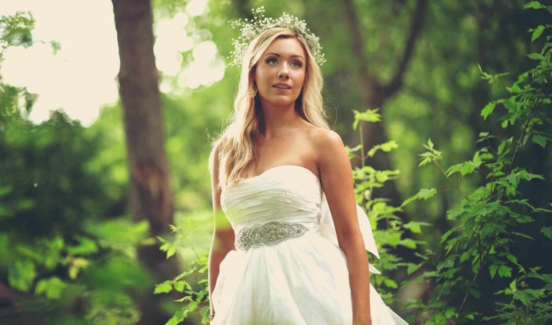 невеста,