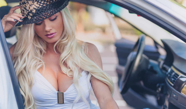 devushki, девушек, красивых, автомобилей, красивые, подборка, отличная, пятничная, февр, сексуальные, автомобили,