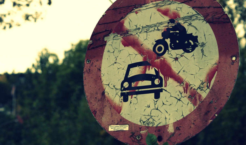 vehiclehi, cool, votos, puntos, signs, que, янв, sign,