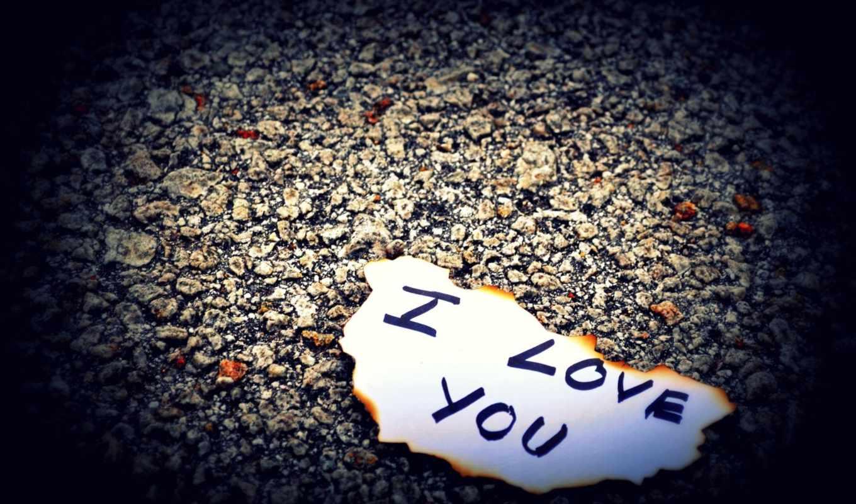 любовь, признание, маркер, обгорело