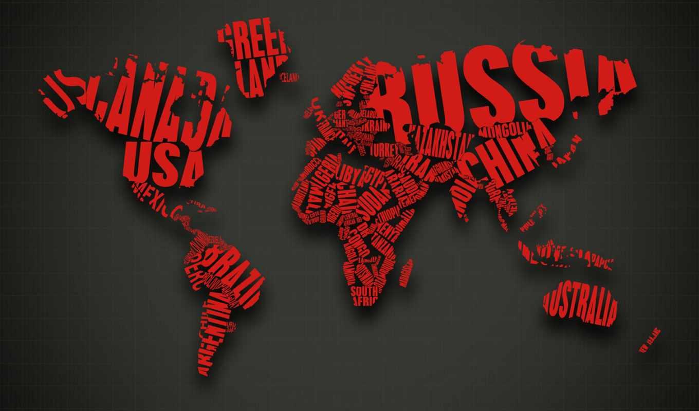world, map, maps, more, вектор, pinterest, об, free, слова,
