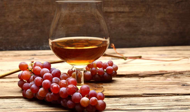 коньяк, виноград