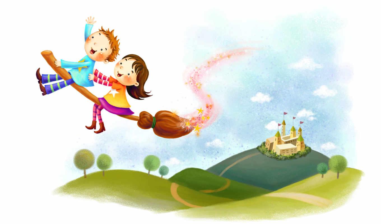 нарисованные, дети, мальчик, девочка, метла, полёт, холмы, деревья, небо, дорога, замок, радость