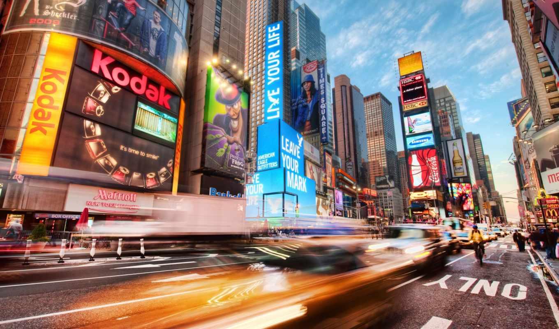 square, new, york, ряды, красивые, только, daily, торговая, заставки, ветви, частное, house, класса, premium, наши, торговые, сеть, современный,