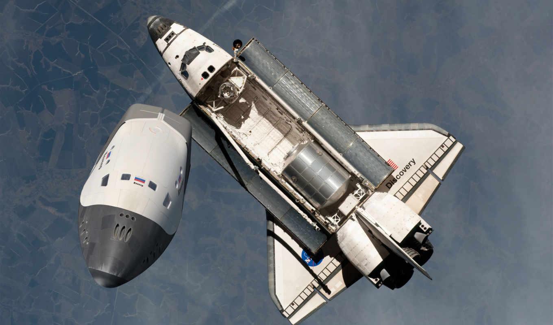 трансформируемый, космос, клипер, шаттл, орбита, картинка, смотрите, картинку,