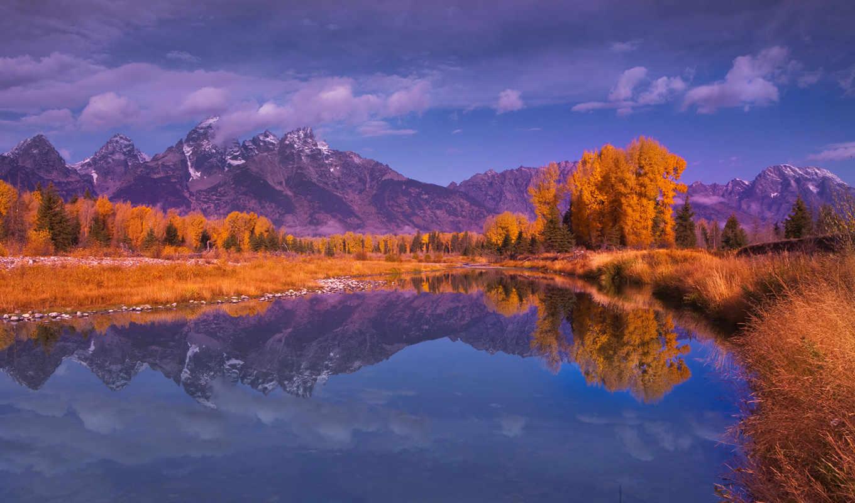 осень, горы, деревя, озеро,