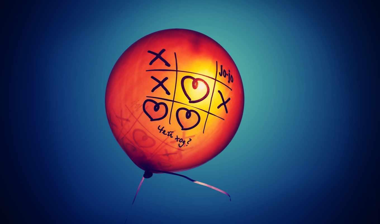 шарик, love, воздушный, картинка, game, крестик, настроения, нить, сердечко, лучи,
