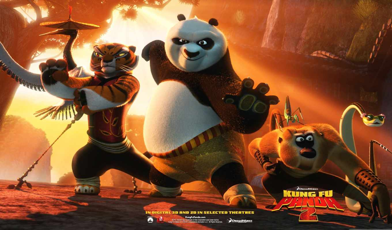 boo, кунг, панда,