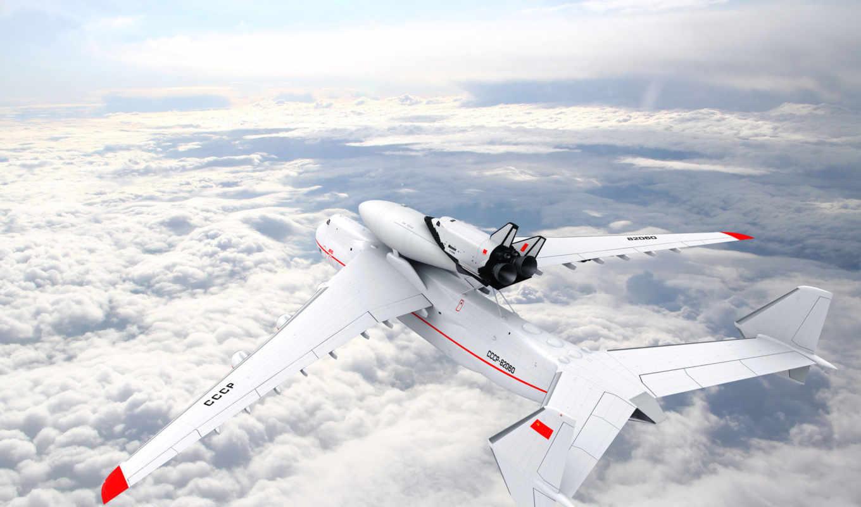 antonov, an, flight, mriya, буран, самолёт, грузовой, soviet,