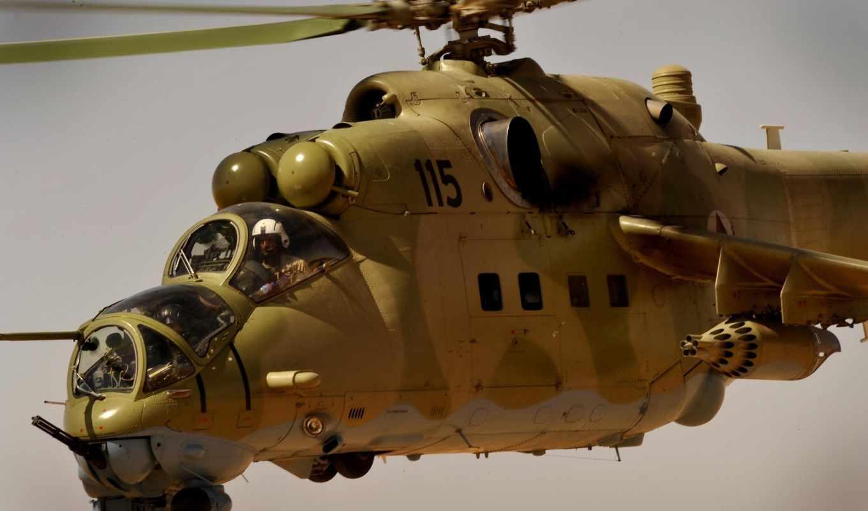ми, вертолет, кабина, авиация, картинка, vertolyot, kabina,