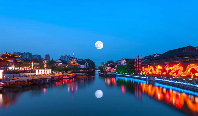 nanje, china, храм, confucius, город, build, встречать