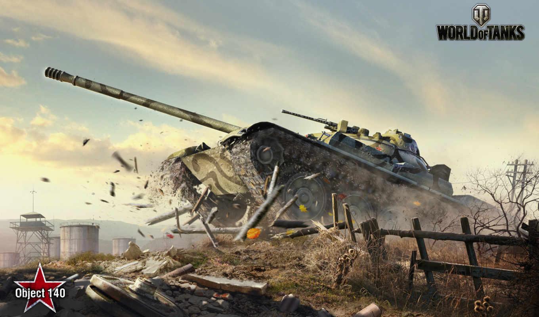vehicle, videos, fan, танк, об, gameplay, games, trailers,