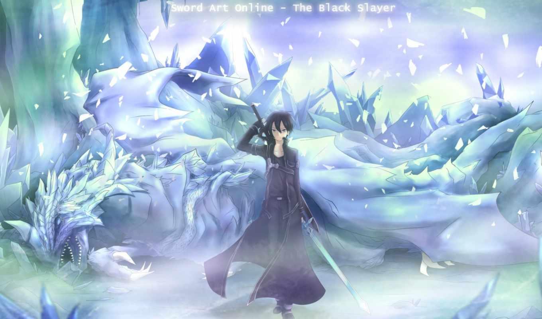 sword,