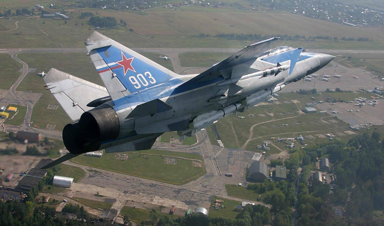 , полет,истребитель, миг-31
