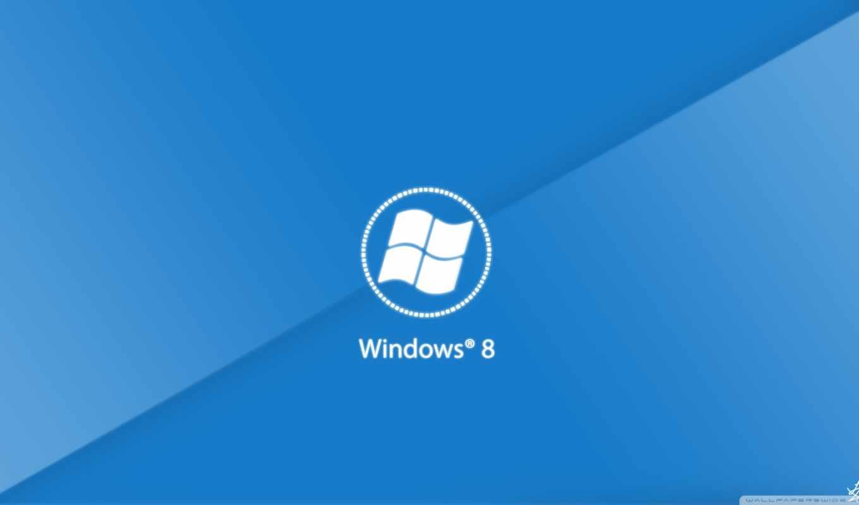 windows, команда, февр, об, только, за,