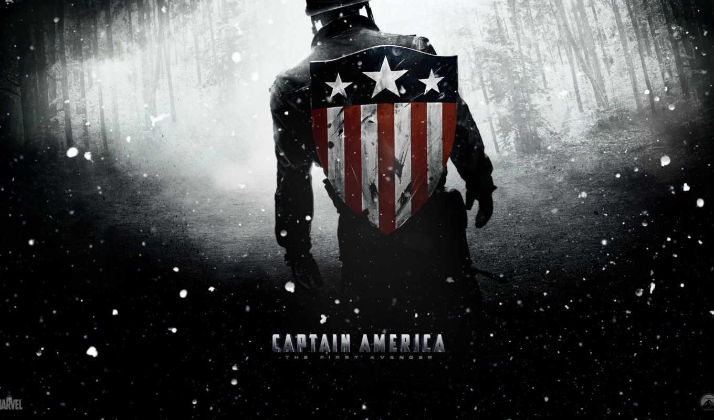 captain, america, щит, оригинал, red, комната, server,