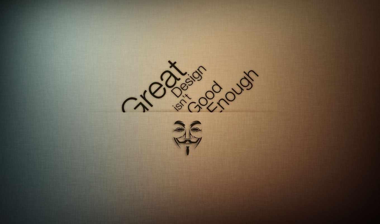anonymous, анонимус, надпись, лицо, super, красивые, design,
