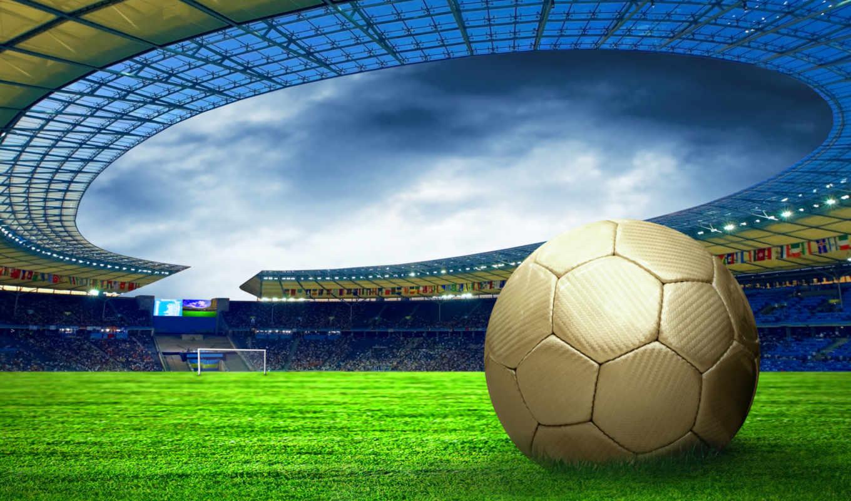 стадион, футбол,