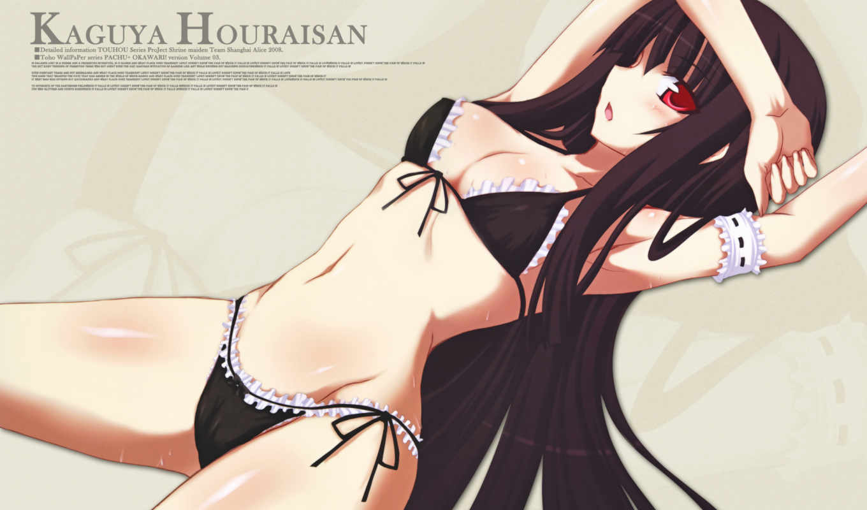 anime, пилотаж, высший, шоу, girls, bikini, картинка, хентай, touhou, image, kaguya, houraisan,