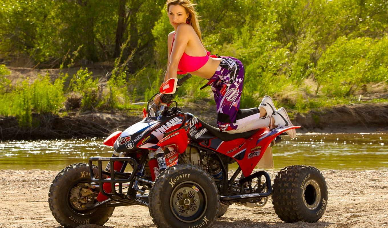 Фото квадроцикл с девушкой