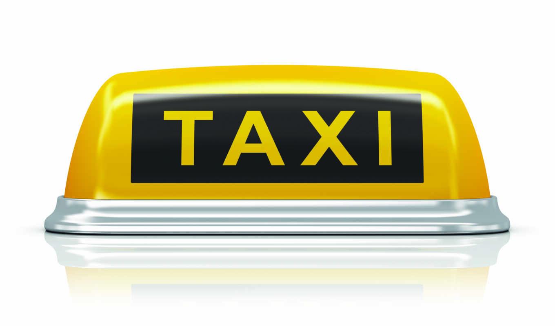 такси,