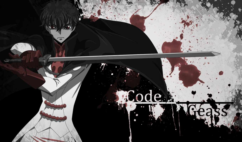 код, geass,