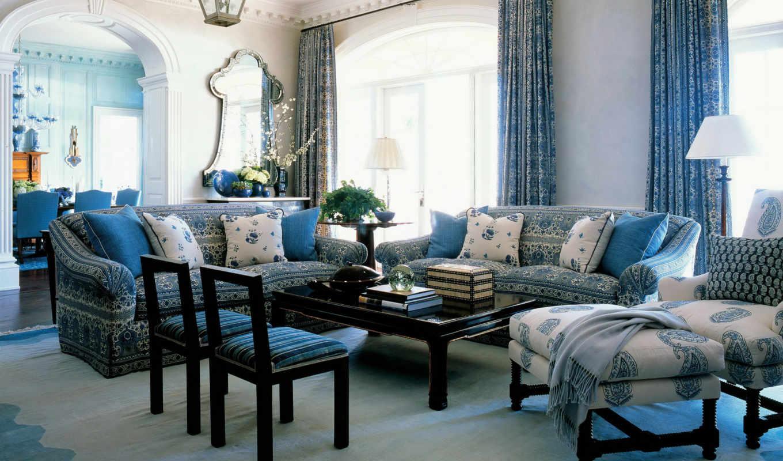 blue, интерьер, свежие, интерьера, гостиной, голубых, шторы, готинная,