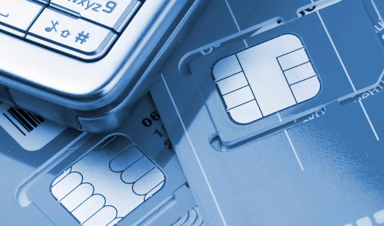 business, telecommunications, logo, янв,