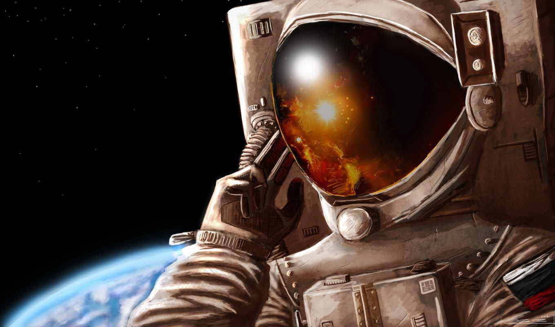красивые рисунки про космос и космонавтов сбербанк оставить заявку на кредит наличными