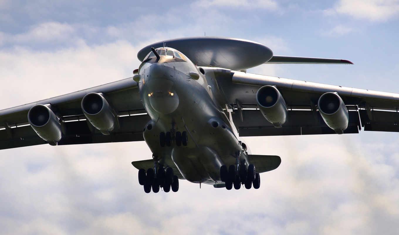 самолёт, рлс, ил, радиолокационно, дрло, flying, premier, newest, впервые, сотни, самолета,