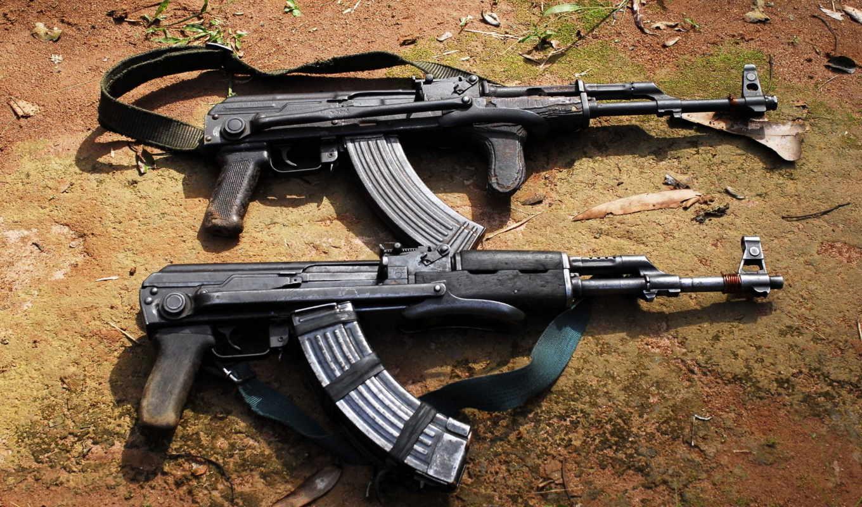 оружие, картинка, ak, угроза, рожок, автомат, листья, лежит, картинку, земля, магазин, ствол, волына, огнестрельное, красиво, pack, wall, pe, similar, weapons, кнопкой, egy, мыши,