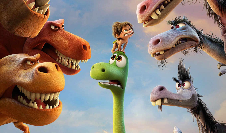 динозавр, хороший,