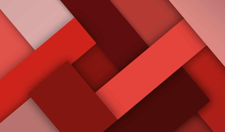 bordovyi, red, бордовый, line, вектор, blue, universe, free, космос