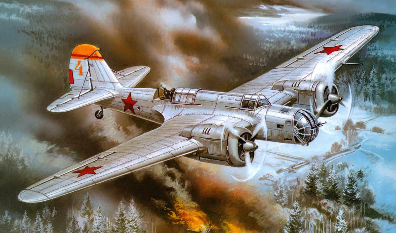 сб, бомбардировщик, скоростной, рисованные, самолеты, авиация,
