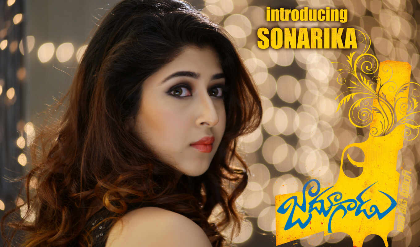 sonarika, bhadoria, jadoogadu, movie,