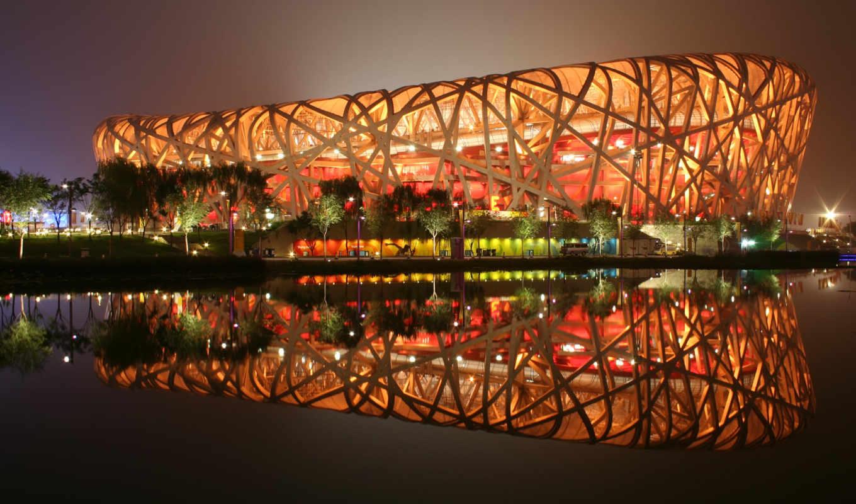 города, стадион, красивые, beijing, мира,