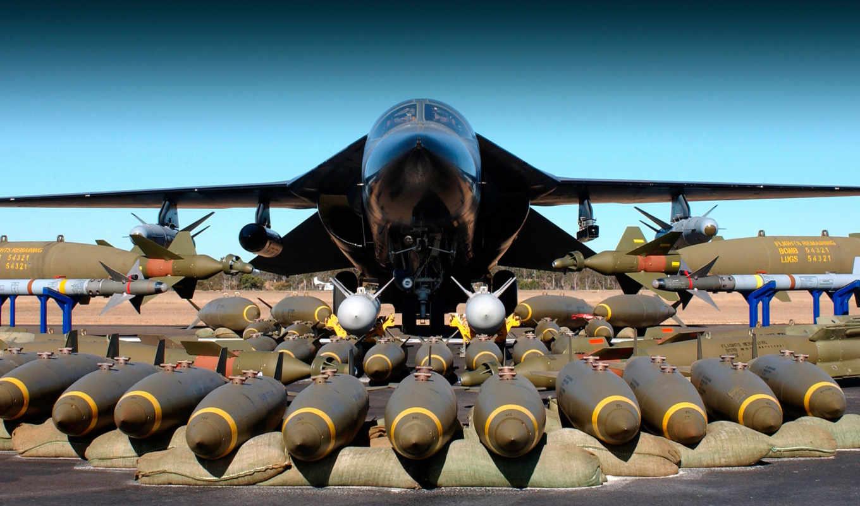 самолёт, бомбардировщик, бомбы, аэродром, истребитель, tactical, действия, general, авиация, радиуса, дальнего,