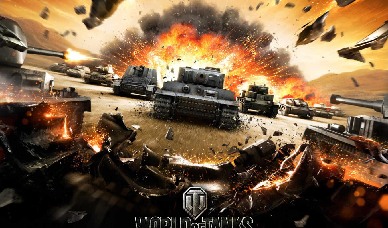 world, tanks, игры, wot,